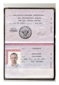 500 процентов от мошенника. Паспорт которым пользуются мошенники